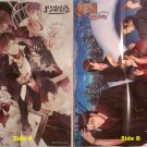 Diabolik Lovers: Haunted Dark Bridal / Hanayaka Nari Waga Ichizoku Double-sided Poster
