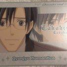 Junjou Romantica (Jyunjyo Romantica) Takahiro Takahashi Character Card No. 7