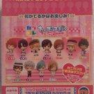 Uta no Prince-sama Maji Love 2000% Collection Trading Mascot series Box (12 FIGURES)