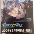 Starry☆Sky ~In Summer~  Oversized Card 05 - Homare Kanakubo (Taurus)