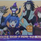 Cardfight!! Vanguard Halloween Oversized Message Card