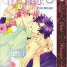 Private Teacher! Vol. 3 by Yuu Moegi (YAOI)