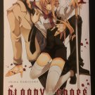 Bloody Cross Vol. 1 by by Shiwo Komeyama