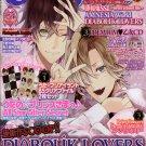 Dengeki Girl's Style 07 July 2014 New Complete