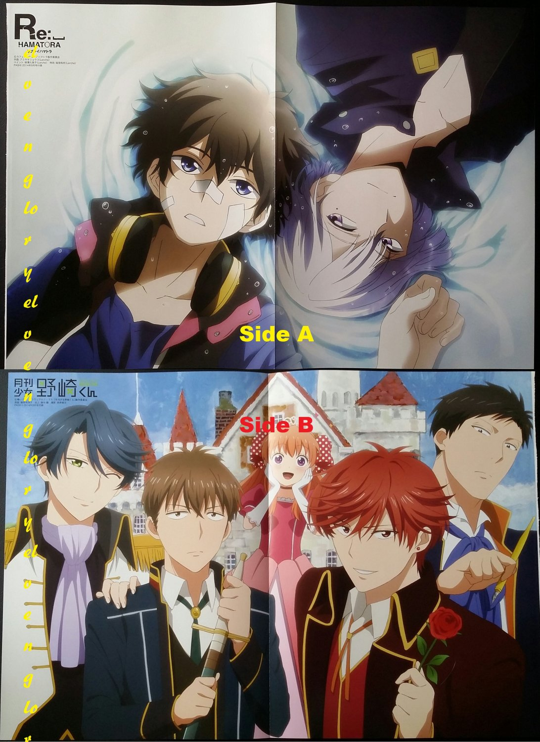 Re:_Hamato / Gekka Shojo Nozaki-kun Double-sided Poster / Pin-up