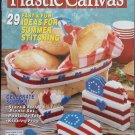 Quick & Easy Plastic Canvas No. 12 Magazine (Jun / Jul 1991)