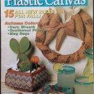 Quick & Easy Plastic Canvas No. 14 Magazine (Oct / Nov 1991)