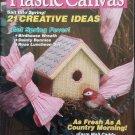 Quick & Easy Plastic Canvas No. 16 Magazine (Feb / Mar 1992)