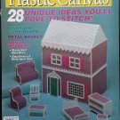 Quick & Easy Plastic Canvas No. 29 Magazine (Apr / May 1994)