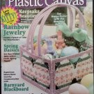 Quick & Easy Plastic Canvas No. 35 Magazine (Apr / May 1995)
