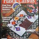 Quick & Easy Plastic Canvas No. 40 Magazine (Feb / Mar 1996)