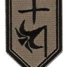 Bleach Division Ten Symbol (Toshiro Hitsugaya) Patch (NEW)