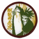 Bleach Renji Abarai Round Iron on Patch (NEW)