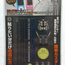 Mobile Suit Gundam Decoration Sticker Charastom Seal GD-09A