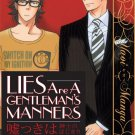 Lies Are A Gentleman's Manners by Marta Matsuo (Yaoi Manga, BL) NEW