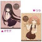 Inu x Boku SS Ririchiyo Shirakiin & Karuta Roromiya Clear File Folder