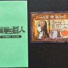 Attack on Titan (Shingeki no Kyojin) Petra Ral Identification Card Promo
