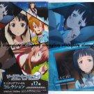 Sword Art Oline (SAO) Mini Clear File Folder # 3 Sachi