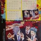 Bakumatsu Rock Promo 3-Month Mini Desk Calendar (Oct., Nov., Dec. 2014)