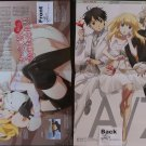Maria the Virgin Witch / Aldnoah Zero Double-sided Poster / Pin-up