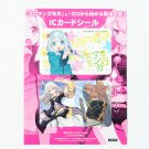 Dengeki Bunko Magazine Vol. 43 IC Card Stickers