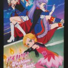 Aikatsu! Fashion Style Book Supplement Booklet