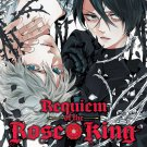 Requiem of the Rose King Vol. 1 by Aya Kanno (New)