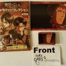 Shingeki no Kyojin/Attack on Titan Badge & Cad Collection Jean Kristensen