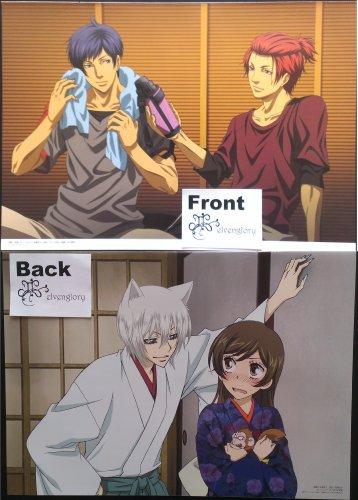 Shounen Hollywood / Kamisama Kiss Double-sided Pin-up / Poster