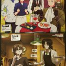 Hetalia The World Twinkle / Fafner in the Azure Exodus Double-sided Pin-up / Poster