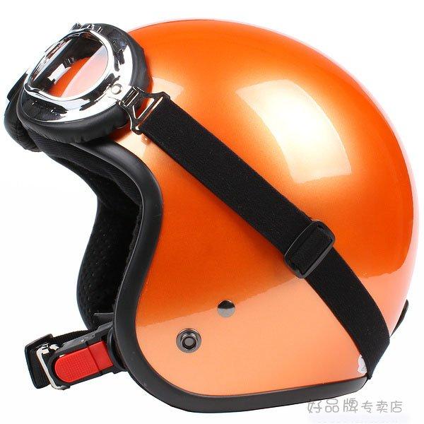 "H.32 Taiwan "" SYC "" ABS Moto Open Face Motorcycle Bright Full Orange Helmet & UV Goggles"