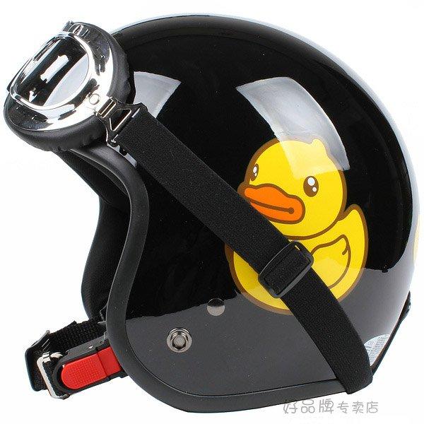 "H.46 Taiwan "" EVO "" 3/4 Open Face Casco Motorcycle ""Yellow B.DUCK"" Gloss Black Helmet & UV Goggles"