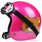 "H.89 Taiwan ""HUA TAI"" OFF Road Casco Motorcycle Rilakkuma Bear Rose Helmet & UV Goggles"