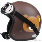 "H.91 Taiwan ""HUA TAI"" OFF Road Casco Motorcycle Rilakkuma Bear Matt Coffee Helmet & UV Goggles"