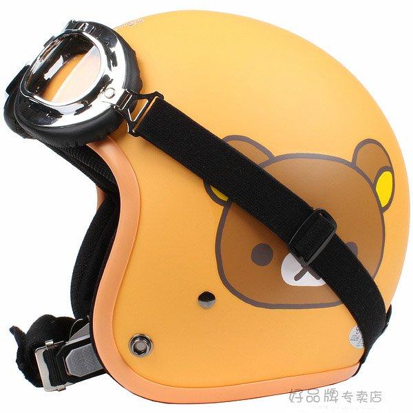"""H.92 Taiwan """"HUA TAI"""" OFF Road Casco Motorcycle Rilakkuma Bear Matt Orange Helmet & UV Goggles"""