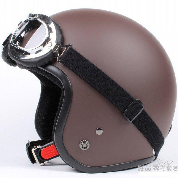 "H.118 Taiwan "" SYC "" Scooter Half Face Motorcycle Matt Brown Coffee Helmet & UV Goggles"