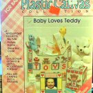 Plastic Canvas Collection - Baby Loves Teddy