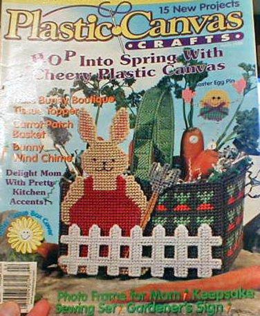 Plastic Canvas Crafts - April 1999