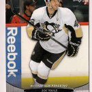 2011-12 Upper Deck Series 1 Young Guns Joe Vitale