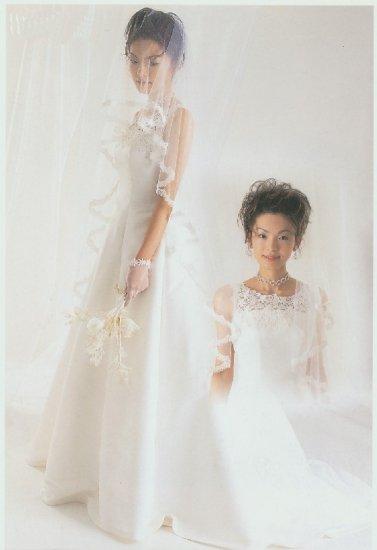 NEW BEAUTIFUL VENICE LACE SATIN WEDDING DRESS BRIDAL GOWN SIZE 14