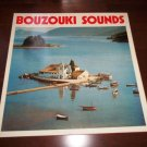 "Bouzouki Sounds, Yugoslavia IMPORT World Music 12"" Vinyl LP Argo Records KY-303"