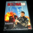 Detonator (DVD, 2003) With Pierce Brosnan and Patrick Stewart, BRAND NEW SEALED