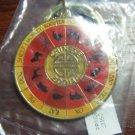 Chinese Zodiac Astrology Wheel Keychain Keyring From Princess Cruises Asia, NEW