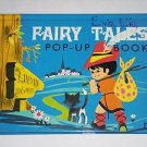 Fairy Tales Pop-Up Book (1985, Vintage Children's Hardcover) Deans Publishing
