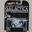 Hot Wheels 2013 Retro Entertainment Battlestar Galactica Cylon Raider