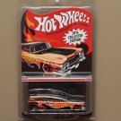 Hot Wheels 2014 Collector Edition '59 Cadillac Funny Car (Kmart Exclusive Mail-In)