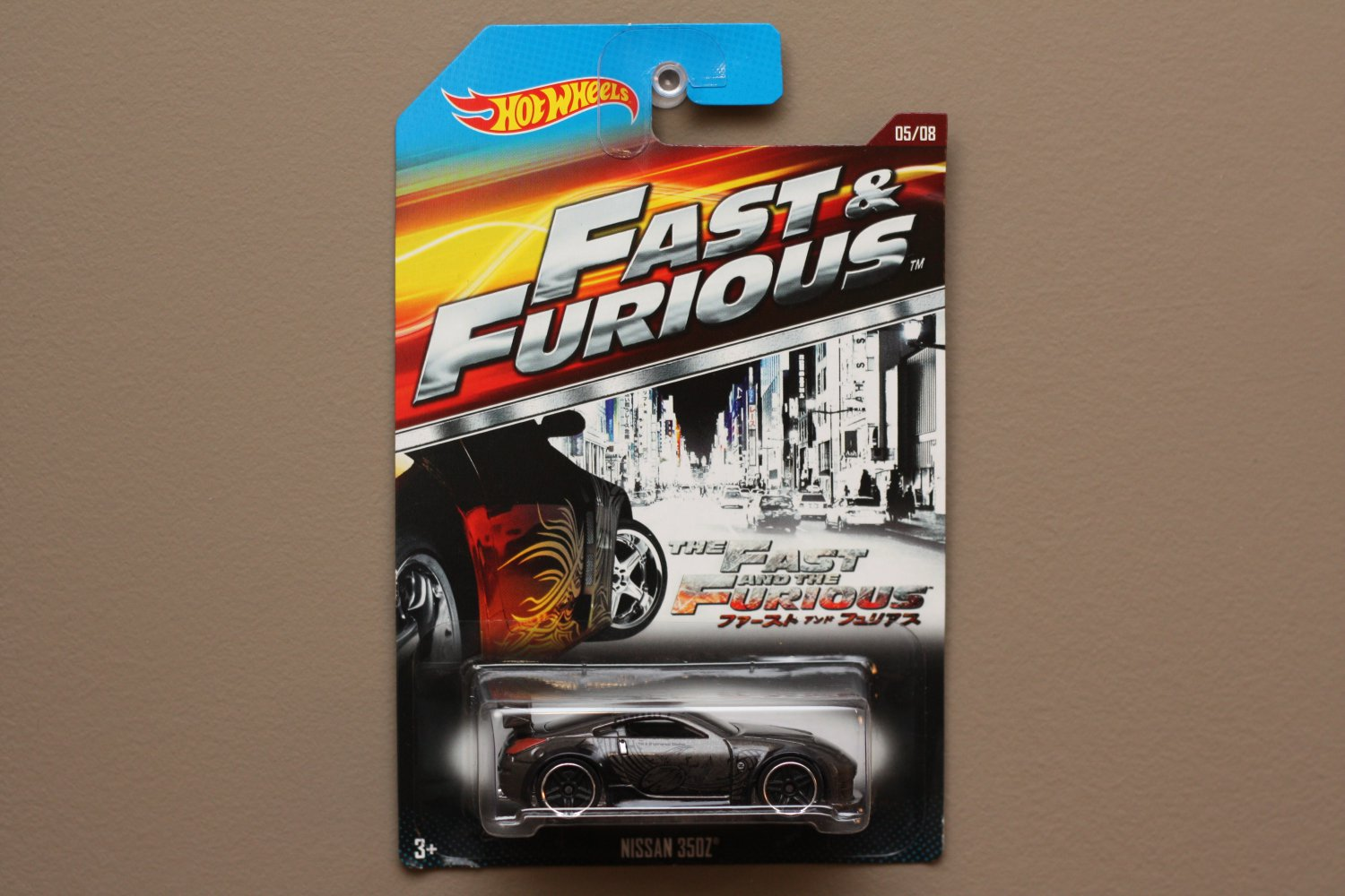 Hot Wheels 2015 Fast Amp Furious Nissan 350z
