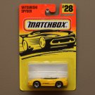 Matchbox 1997 Super Fast Mitsubishi 3000 GT Spyder (yellow)
