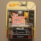 Hot Wheels 2015 Retro Entertainment '56 Chevy (The Brady Bunch)