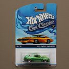 Hot Wheels 2014 Cool Classics '76 Chevy Chevette